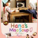 Hana s Miso soup
