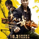 Kungfu Jungle Kungfu Jungle คนเดือด หมัดดิบ ดอนนี่ เยน