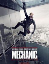The Mechanic 2 Resurrection