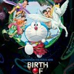 Doraemon Nobita and the Birth of Japan
