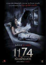 Haunted Hotel 1174