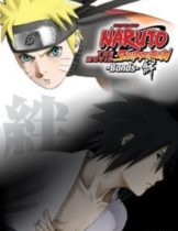 Naruto The Movie 5