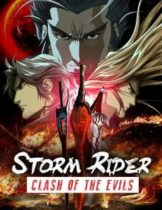 Storm Riders : Clash Of The Evil