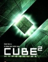 Cube 2 Hypercube ไฮเปอร์คิวบ์ มิติซ่อนนรก