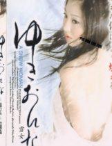 Snow Woman Yukionna