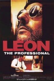 Léon The Professional เพชฌฆาต มหากาฬ