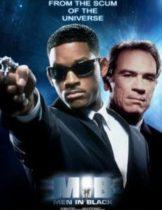 Men in Black 1 เอ็มไอบี หน่วยจารชนพิทักษ์จักรวาล 1
