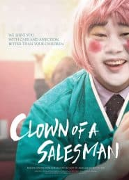 Clown of a salesman ตัวตลกของเซลส์แมน