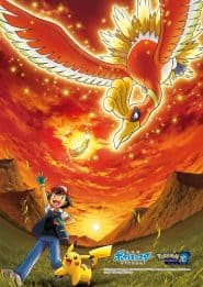 Pokemon the Movie I Choose You