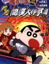 Crayon Shin Chan Fierceness that invites storm operation golden spy