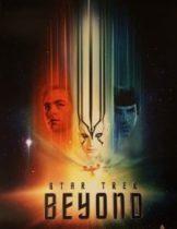 Star Trek 3 Beyond สตาร์เทรค 3 ข้ามขอบจักรวาล