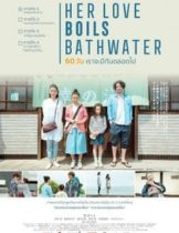 Her Love Boils Bathwater 60 วัน เราจะมีกันตลอดไป(Soundtrack ซับไทย)