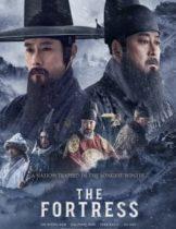 The Fortress นัมฮัน ป้อมปราการอัปยศ (Soundtrack ซับไทย)
