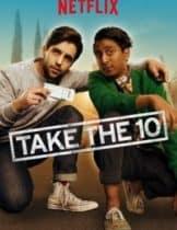 Take the 10 ไฮเวย์หมายเลข 10 (Soundtrack ซับไทย)