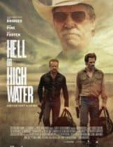 Hell or High Water (2016) ปล้นเดือด ล่าดุ