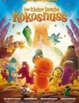 Kokosnuss (2014) โคโคนัท มังกรน้อยจอมเปิ่น