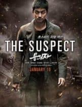 The Suspect (2013) ล้างบัญชีแค้น ล่าตัวบงการ (Soundtrack ซับไทย)