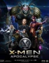 X-Men Apocalypse (2016) เอ็กซ์เม็น อะพอคคาลิปส์