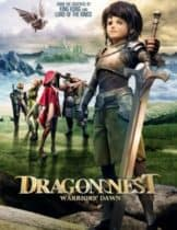 Dragon Nest Warriors' Dawn อภิมหาศึกเกมล่ามังกร 2014