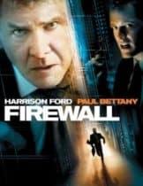 Firewall (2006) ไฟล์วอลล์ หักดิบระห่ำแผนจารกรรมพันล้าน