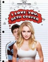 I Love You, Beth Cooper (2009) เบ็ธจ๋า ผมน่ะเลิฟยู