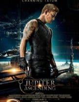 Jupiter Ascending ศึกดวงดาวพิฆาตสะท้านจักรวาล 2015