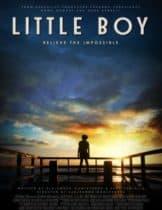 Little Boy มหัศจรรย์ พลังฝันบันลือโลก 2015