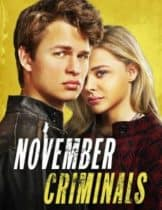 November Criminals คดีเพื่อนสะเทือนขวัญ 2017