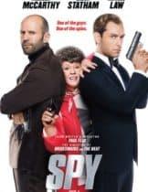 Spy สปาย 2015