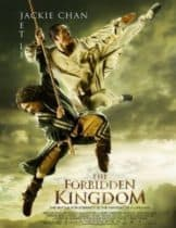 The Forbidden Kingdom หนึ่งฟัดหนึ่ง ใหญ่ต่อใหญ่