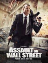 Assault on Wall Street อัดแค้นถล่มวอลสตรีท 2013