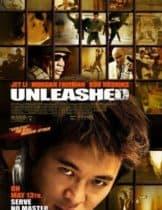 Unleashed (2005) คนหมาเดือด