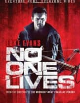 No One Lives โหด...ล่าเหี้ยม 2012