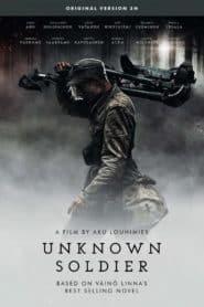The Unknown Soldier 2017 ยอดทหารนิรนาม (SoundTrack ซับไทย)