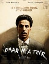 Omar Killed Me (2011) โอมาร์ ฆ่าไม่ฆ่า
