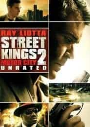 Street Kings 2 Motor City (2011) สตรีทคิงส์ ตำรวจเดือดล่าล้างแค้น ภาค2