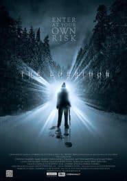 The Corridor (2010) ถนน คน มิติ
