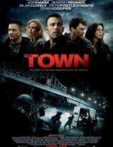 The Town (2010) เดอะทาวน์ ปล้นสะท้านเมือง
