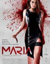 Maria ผู้หญิงทวงแค้น