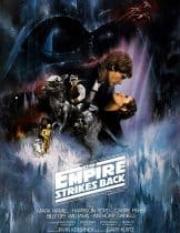 Star Wars Episode V - The Empire Strikes Back (1980)