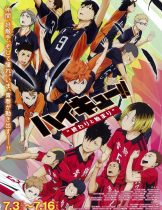 Haikyuu the Movie 1 The End and the Beginning