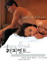 Happy End [เกาหลี R18+] จะต้องรัก อีกสักเท่าไหร่
