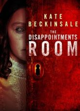 The Disappointments Room มันอยู่ในห้อง (Inter Version ฉบับเต็ม)