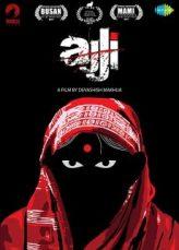 Ajji ทวงบาปชำระแค้น(Soundtrack ซับไทย)