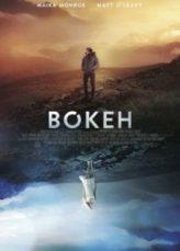 Bokeh ปริศนาโลกพร่าเลือน(Soundtrack ซับไทย)