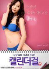 Calendar Girl [เกาหลี R18+]