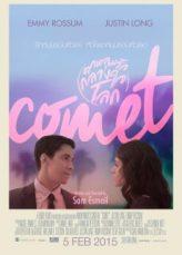 Comet ตกหลุมรัก กลางใจโลก