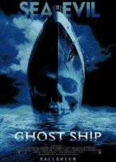Ghost Ship เรือผี