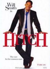 Hitch พ่อสื่อเฟี้ยวเดี๋ยวจัดให้