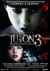 Ju-on : Beginning of the End จูออน ผีดุ กำเนิดมรณะ
